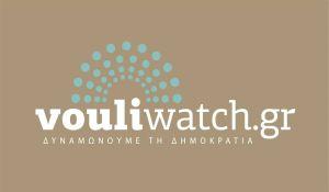 vouliwatch