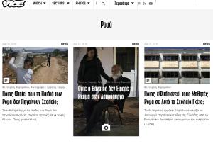 vice april 2015 three roma articles