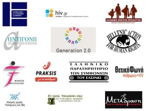 Allies Logos