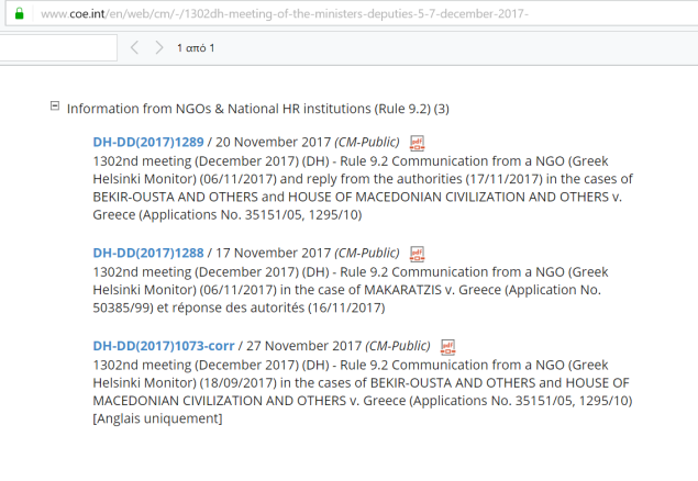 cm coe december meeting agenda ngo docs