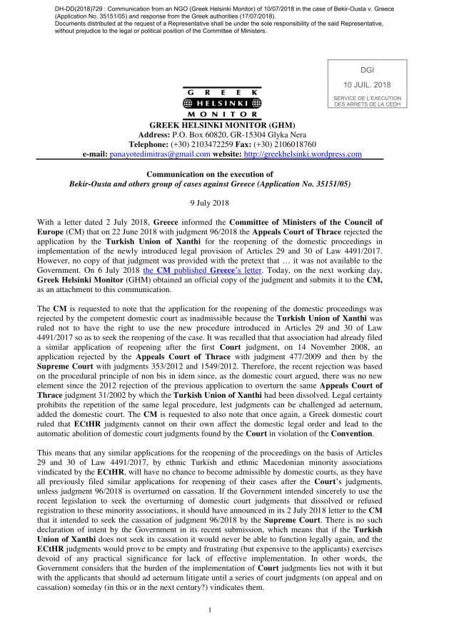 ghm and greece on tex judgment 18-7-2018-3