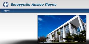 eisap.gr